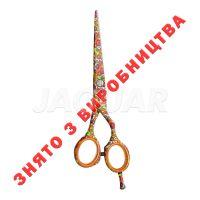 JAGUAR артикул: 45250-4 Ножиці White Line JaguArt Flower Power 5.00