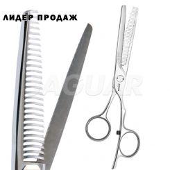 Заточка всех моделей филировочных ножниц JAGUAR артикул ЗН 002 фото, цена jg_12349-01, фото 1