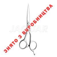 JAGUAR артикул: 941525 Ножиці Black Line Vision [MC Steel] 5.25