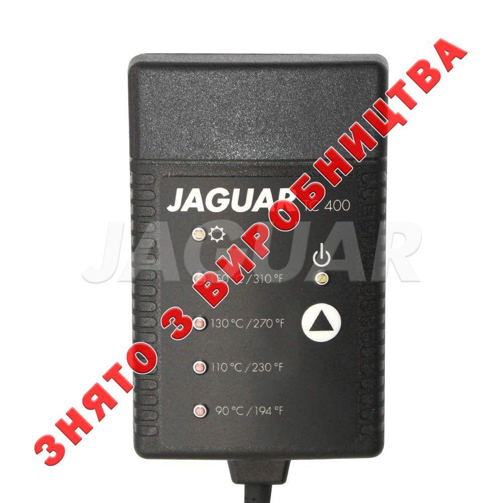 Гарячі ножиці JAGUAR TC400 комплект