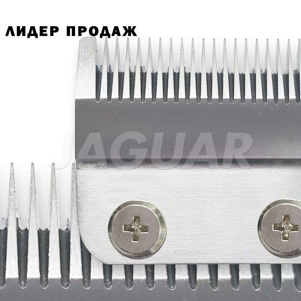 Заточка всех моделей ножей JAGUAR