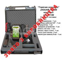 JAGUAR артикул: 84140 Гарячі ножиці TC500 комплект
